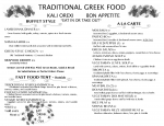 Greekfest 2014_Page_4